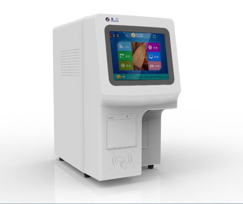 蛋白分析仪 PA-900