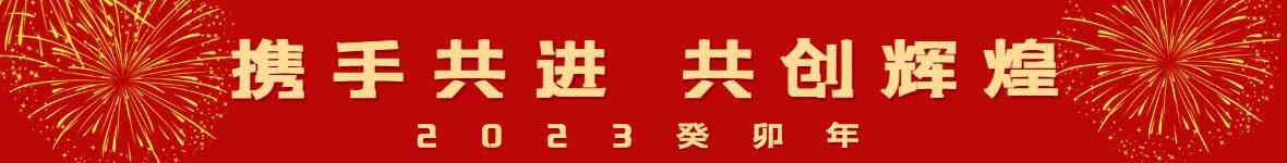 安徽聚元生物科技有限公司(孵化器)